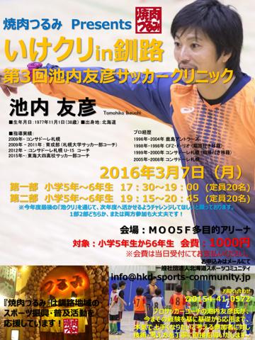 image-20160208141212.png